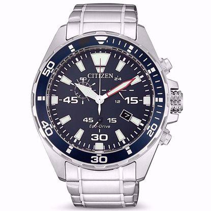 خرید اینترنتی ساعت اورجینال سیتی زن AT2431-87L