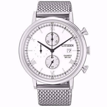 خرید آنلاین ساعت مردانه سیتیزن AN3610-80A