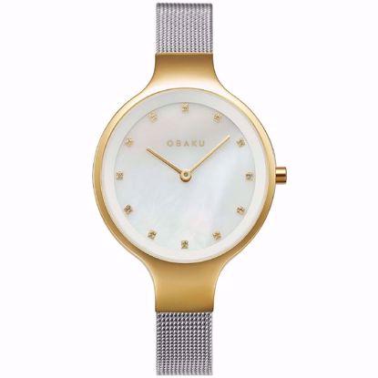 خرید آنلاین ساعت زنانه اباکو V173LXGWMC