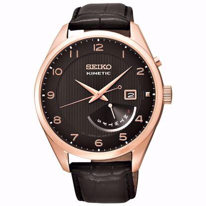 خرید آنلاین ساعت اورجینال سیکو SRN054P1