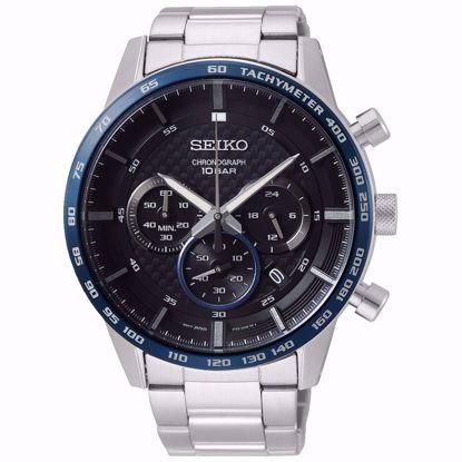 خرید آنلاین ساعت مردانه سیکو SSB357P1