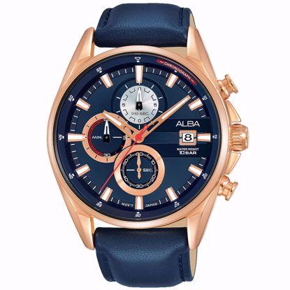 خرید آنلاین ساعت مردانه آلبا AM3584X1