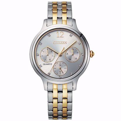 خرید اینترنتی ساعت اورجینال سیتی زن ED8184-51A