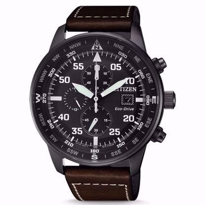 خرید اینترنتی ساعت اورجینال سیتی زن CA0695-17E