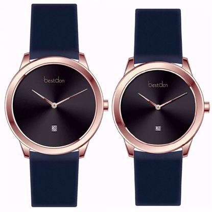 خرید اینترنتی ساعت اورجینال بستدون BD99122G-B01 و BD99122L-B01