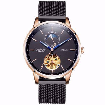 خرید اینترنتی ساعت اورجینال بستدون  BD7141G-B03