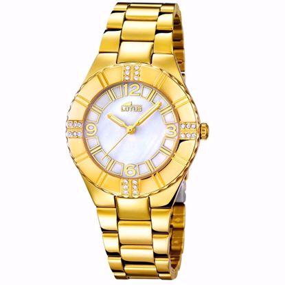 خرید آنلاین ساعت زنانه لوتوس L15907/2
