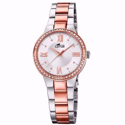 خرید آنلاین ساعت زنانه لوتوس L18392/2