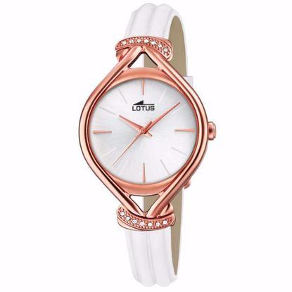 خرید آنلاین ساعت زنانه لوتوس L18400/1
