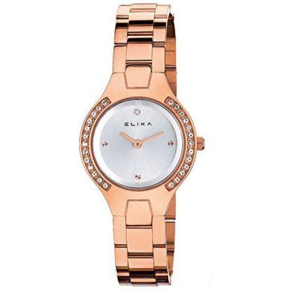 خرید آنلاین ساعت زنانه الیکسا E061-L186