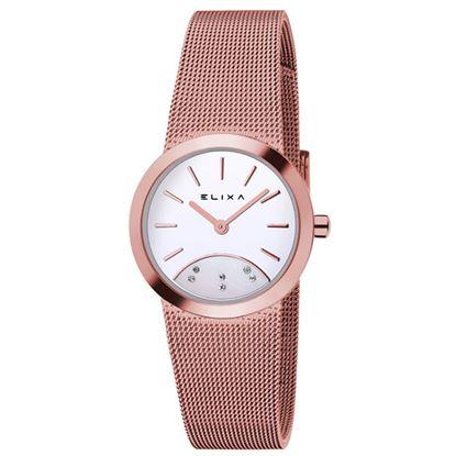 خرید آنلاین ساعت زنانه الیکسا E076-L280