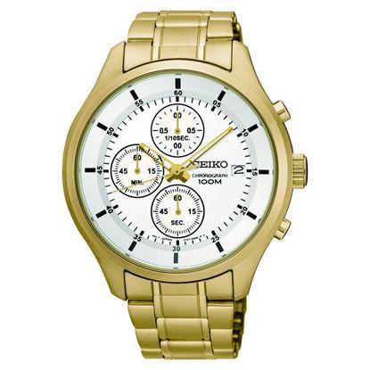 خرید آنلاین ساعت اورجینال سیکو SKS544P1