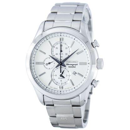 خرید آنلاین ساعت اورجینال سیکو SNAF63P1