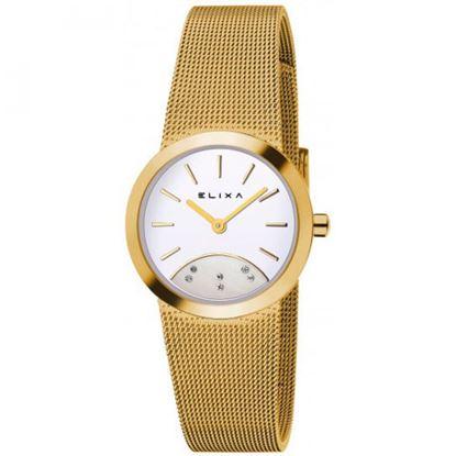 خرید آنلاین ساعت زنانه الیکسا E076-L279