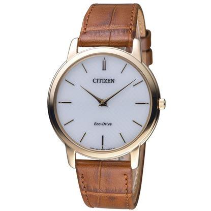 خرید اینترنتی ساعت اورجینال سیتیزن  AR1133-15A