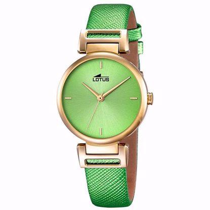 خرید آنلاین ساعت زنانه لوتوس L18228/3