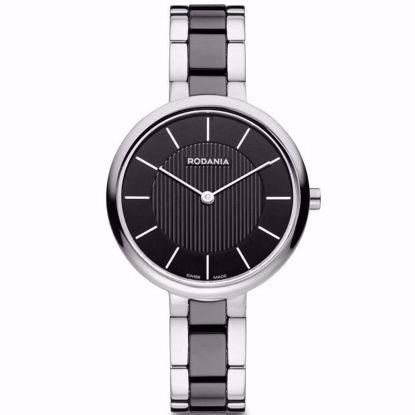 خرید آنلاین ساعت زنانه رودانیا 2511546