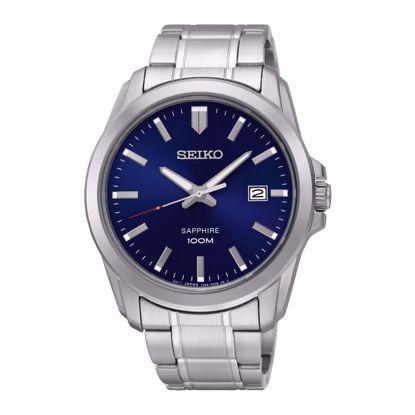خرید آنلاین ساعت اورجینال سیکو SGEH47P1