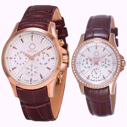 خرید آنلاین ساعت ست اوماکس PG08R65I و PL08R65I
