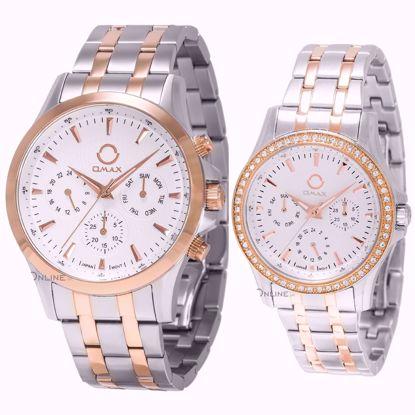 خرید آنلاین ساعت ست اوماکس PG09C68I و PL09C68I