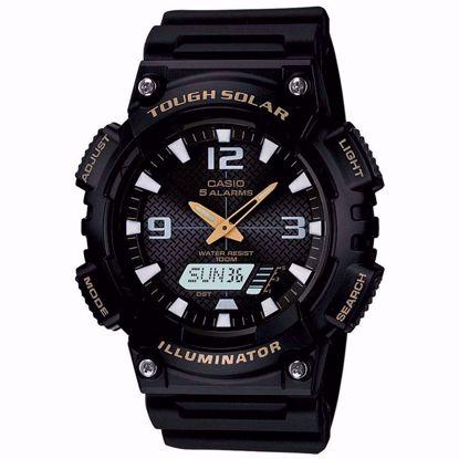 خرید اینترنتی ساعت اورجینال کاسیو AQ-S810W-1BVDF