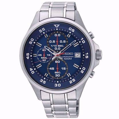 خرید ساعت مچی اورجینال سیکو SKS625P1