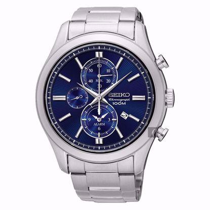 خرید آنلاین ساعت اورجینال سیکو SNAF65P1