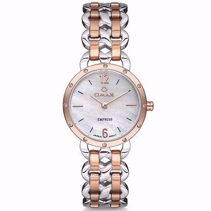 خرید آنلاین ساعت زنانه اوماکس EM03C6CI