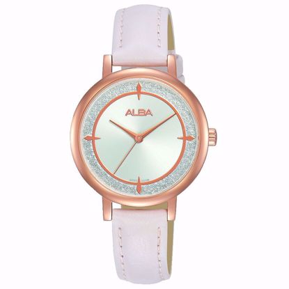 خرید آنلاین ساعت زنانه آلبا AH8534X1