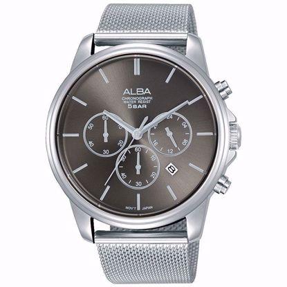 خرید آنلاین ساعت مردانه آلبا AT3E43X1