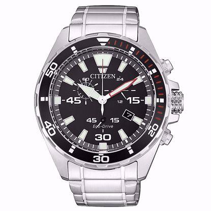 خرید اینترنتی ساعت اورجینال سیتی زن AT2430-80E