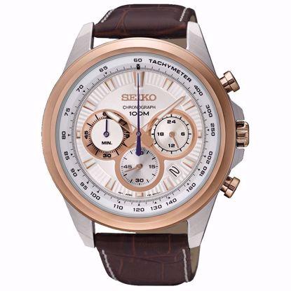 خرید آنلاین ساعت اورجینال سیکو SSB250P1
