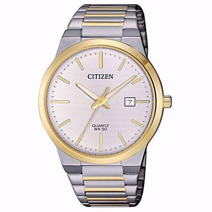 خرید اینترنتی ساعت اورجینال سیتی زن BI5064-50A