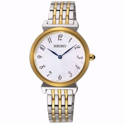 خرید آنلاین ساعت اورجینال سیکو SFQ800P1