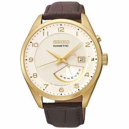 خرید آنلاین ساعت اورجینال سیکو SRN052P1