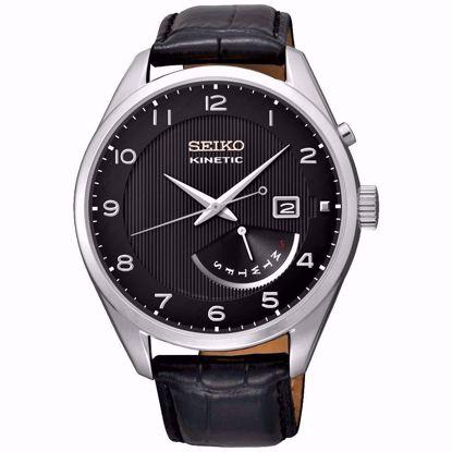 خرید آنلاین ساعت اورجینال سیکو SRN051P1