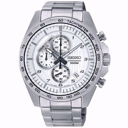 خرید آنلاین ساعت اورجینال سیکو SSB317P1