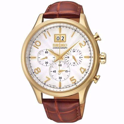خرید ساعت مچی اورجینال سیکو SPC088P1