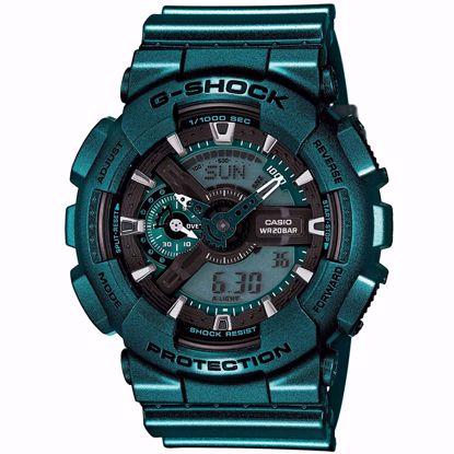 خرید آنلاین ساعت کاسیو GA-110NM-3ADR