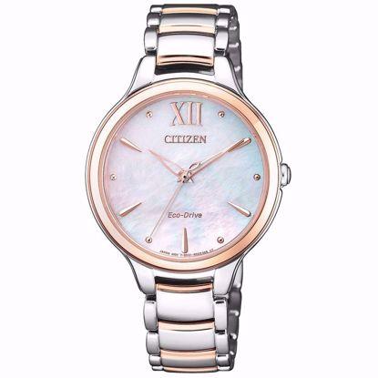خرید آنلاین ساعت اورجینال سیتیزن EM0556-87D