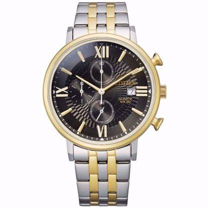 خرید اینترنتی ساعت اورجینال سیتیزن AN3616-75E