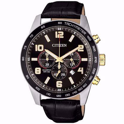 خرید اینترنتی ساعت اورجینال سیتی زن AN8166-05E