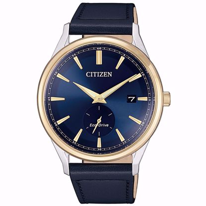خرید آنلاین ساعت اورجینال سیتیزن BV1114-18L