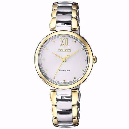 خرید آنلاین ساعت زنانه سیتیزن EM0534-80A
