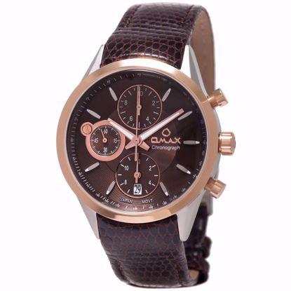 خرید آنلاین ساعت مردانه اوماکس MG09C55I