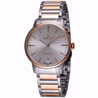 خرید آنلاین ساعت مردانه اوماکس MG16C6CI