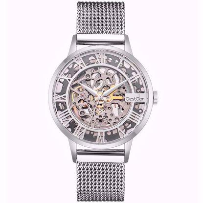 خرید اینترنتی ساعت اورجینال بستدون BD7168G-B02
