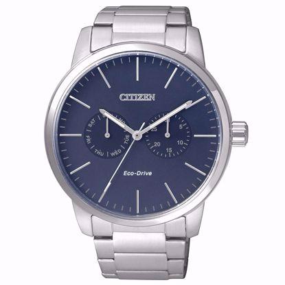 خرید اینترنتی ساعت اورجینال سیتی زن AO9040-52L