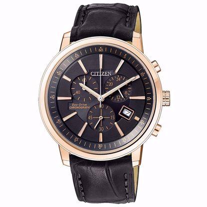 خرید اینترنتی ساعت اورجینال سیتی زن AT0496-07E