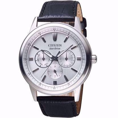 خرید اینترنتی ساعت اورجینال سیتی زن BU2071-01A